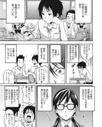HEAT ISLAND【オリジナル同人誌・エロ漫画】