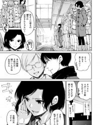 diss【オリジナル同人誌・エロ漫画】